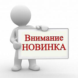http://www.byroclimata.ru/upload/resize_cache/iblock/01c/270_270_2/01ca7142558e89f3d9889e8b171b6a64.jpg